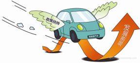2017汽车政策或有大变化 奖惩标准将出台
