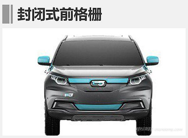 观致纯电动SUV-2