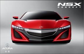 300万起售 讴歌NSX混动超跑12月正式上市