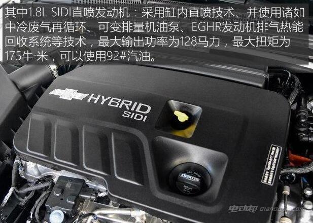 动力系统方面,迈锐宝XL混动版将搭载由一台1.8L SIDI直喷发动机与双电机组成的混动系统,其中发动机最大功率128马力,系统综合最大功率为182马力。新车将会采用锂离子电池用于存储驱动车辆的电能。据悉,这款车在纯电动模式下将可以行驶86km,0-100km/h加速时间为8.8秒,综合工况油耗为4.