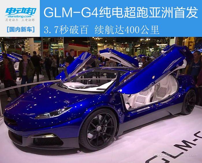 GLM-G4