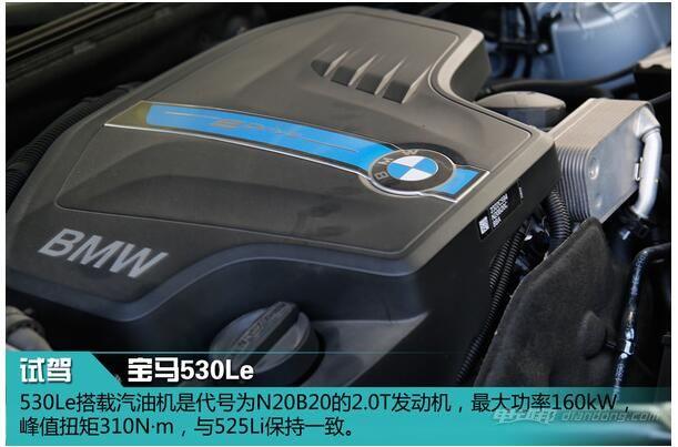 华晨宝马530le 发动机
