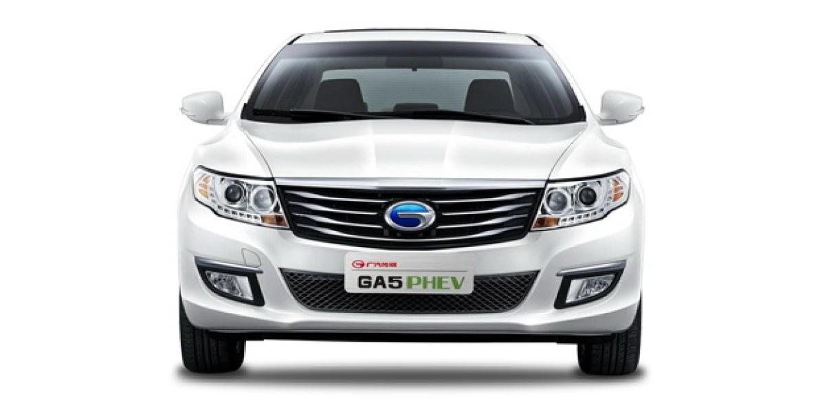 传祺GA5平价销售中 售价19.93万元起