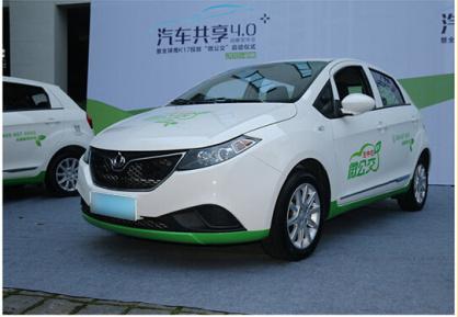 吉利全球鹰康迪K17纯电动汽车续航150公里