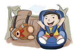 关注儿童安全 车辆儿童座椅安装指南