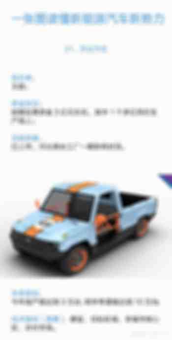 21、开云汽车