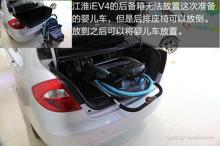 江淮iEV4 图一