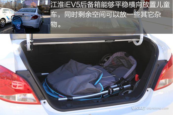 iEV5图二