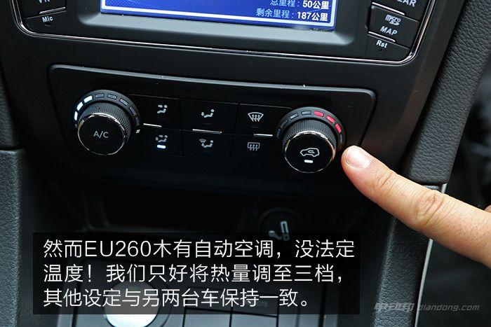 EU260制热设定