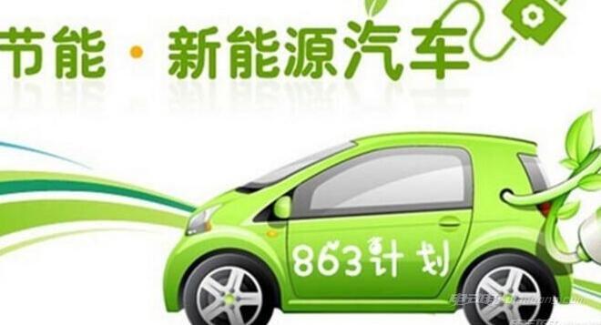 中国低速电动汽车行业的发展前景分析