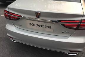 上汽荣威ei6实车亮相 搭载三缸1.0T发动机
