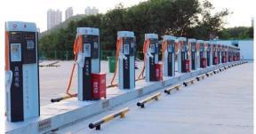 山西电动汽车充电站