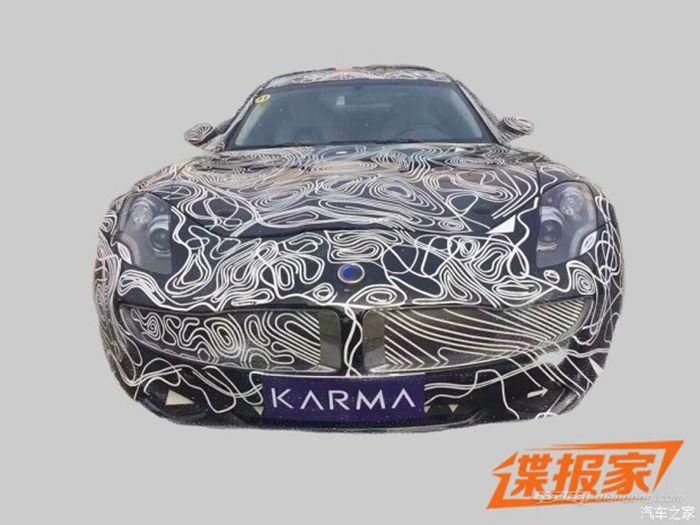 Karma Revero (1)
