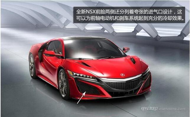 新车看点:电动运动四驱系统