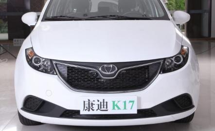 康迪K17电动汽车价格及图片详情
