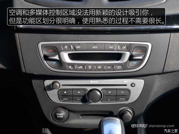 比亚迪秦的新对手 实拍东风雷诺风诺E200