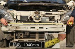 一分钱一分货!电动汽车防撞梁调查(1)