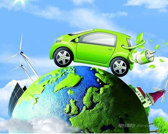 2017新能源汽车最新政策
