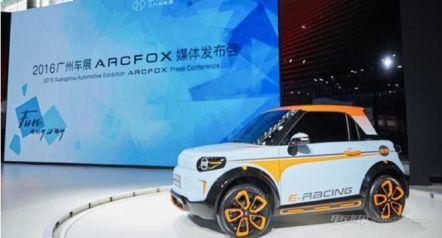 北汽新能源ARCFOX-1续航及车型介绍