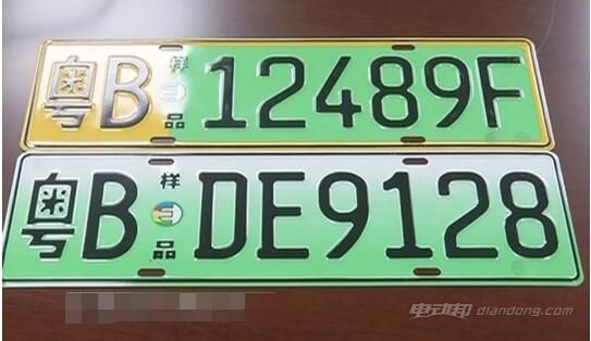 新能源汽车号牌工本费不变