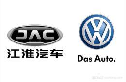 2款与江淮合作 大众在华新能源汽车规划曝光