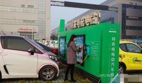 山西新增38座高速公路电动汽车充电站