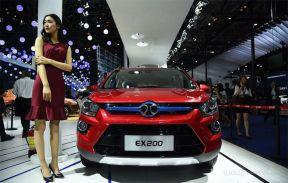 北汽新能源口中的中国新能源汽车消费3.0时代