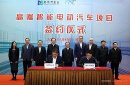 年产30万辆电动车 FMC制造工厂落户南京