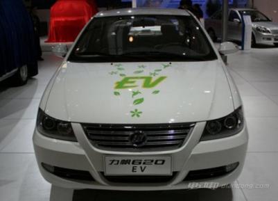 中科电动汽车的车型介绍
