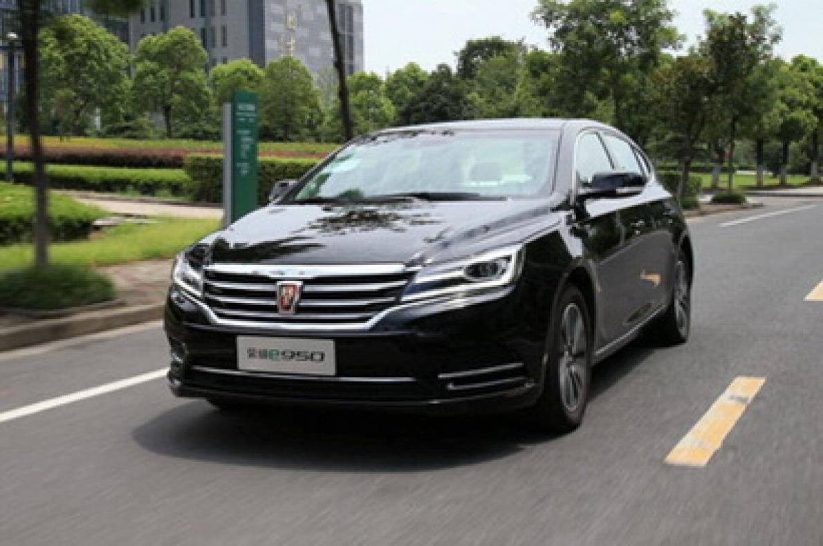 荣威e950提供试乘试驾 购车优惠6.89万