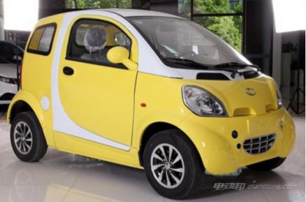 康迪微型电动汽车价格