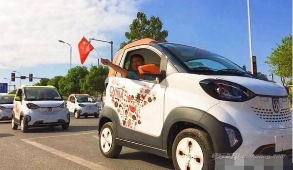 宝骏全新E100微型电动汽车