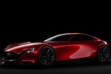 马自达 RX-Vision 新能源汽车