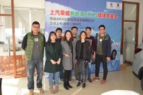 eRX5春节后深圳首秀 补贴后售价20.99万元起