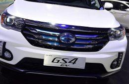 广汽传祺GS4插电式混动版本有望于年内上市