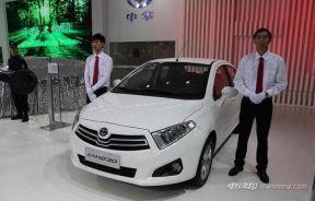 中华H230纯电动汽车价格及图片介绍