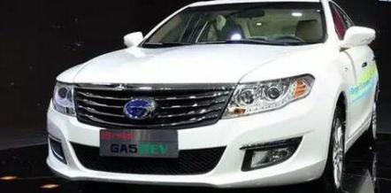 传祺GA5增程式电动汽车