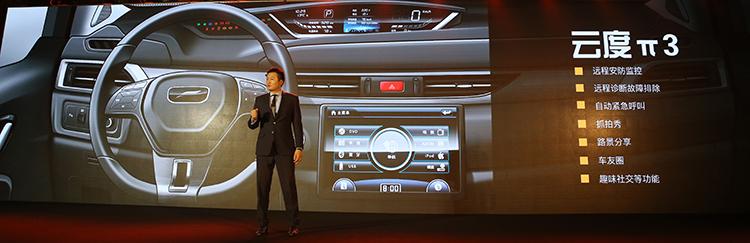 获得新能源生产资质的11家车企都在忙什么?