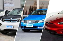 品质经得起推敲的3款中高端电动车推荐