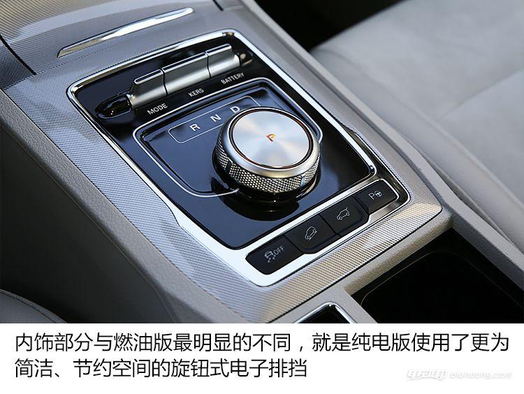 """荣威erx5纯电版将""""充电桩智能推送""""服务纳入系统,用户发出""""充电""""或""""找"""