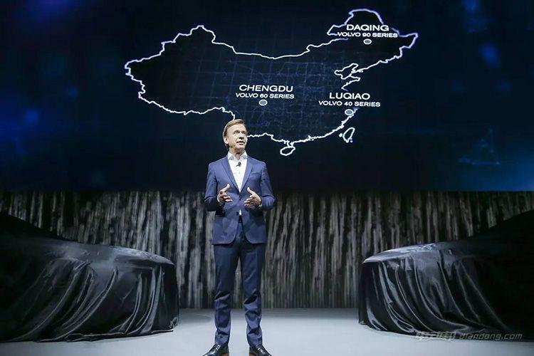 沃尔沃2025年全系都将推出纯电动款