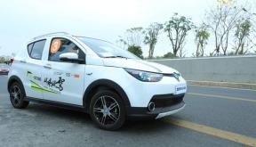 终端售价不到5万 北汽新能源EC180深圳上市