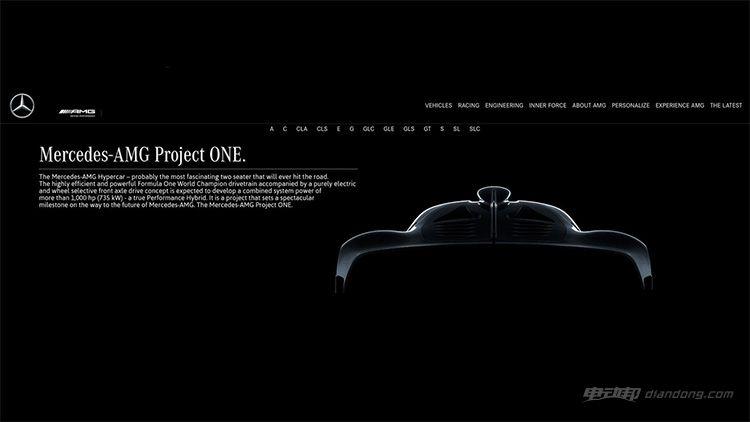 梅赛德斯-AMG Project One预告图