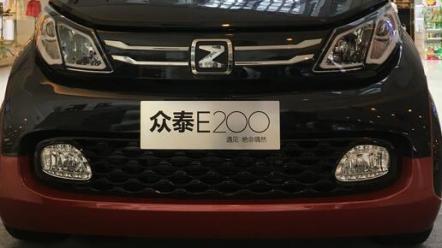 众泰E200电动汽车好不好?图片及介绍