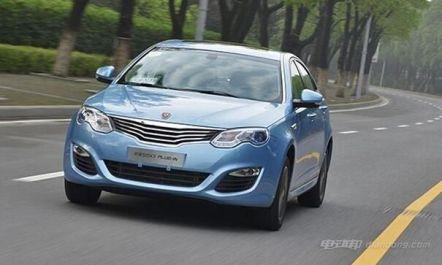 荣威e550售价及车型介绍