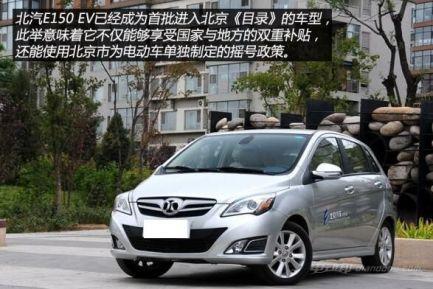 新能源汽车车型推荐
