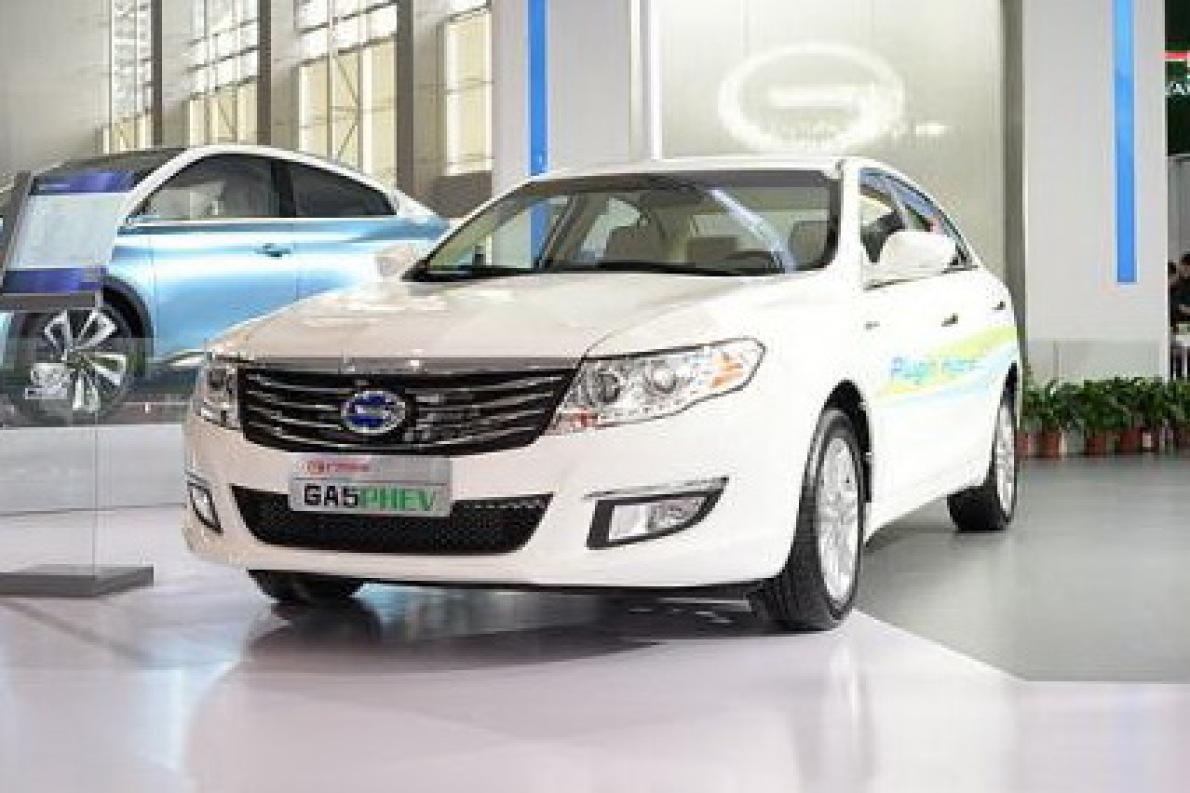 传祺GA5新能源平价销售 现19.93万起