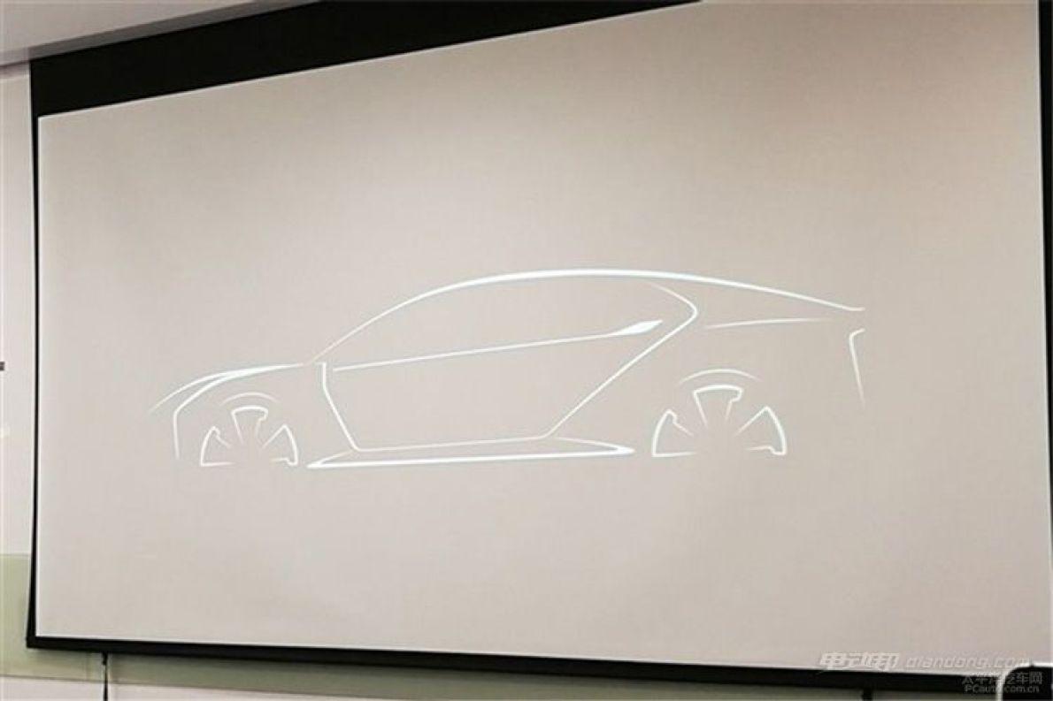 观致轿跑概念车曝光 或在上海车展亮相
