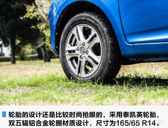 1轮胎副本