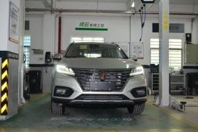 重装绿芯保养工位 荣威新能源汽车售后保养调查